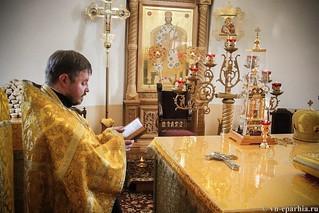 Божественная литургия 1025