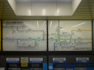 JR Fukuyama Station | by Kzaral