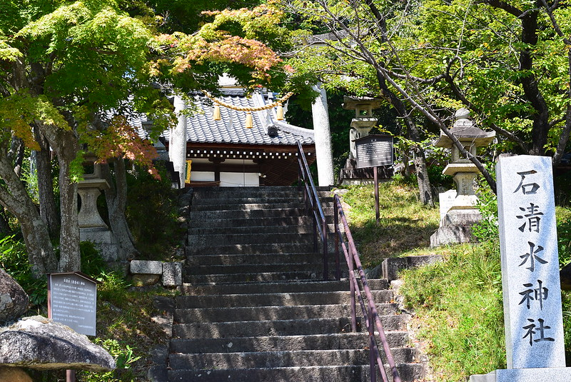 中山道岩清水神社