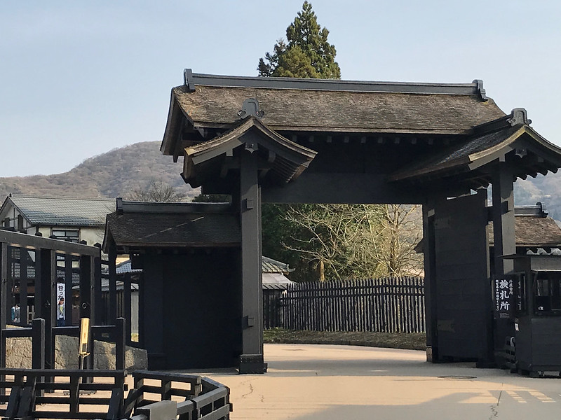 Hakone Checkpoint (箱根関所)