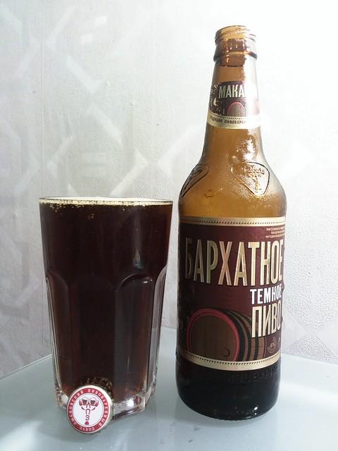 Velvet dark beer