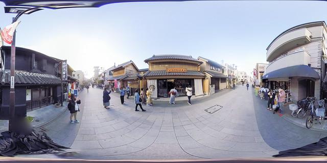 Japan 2018: Kawagoe Starbucks