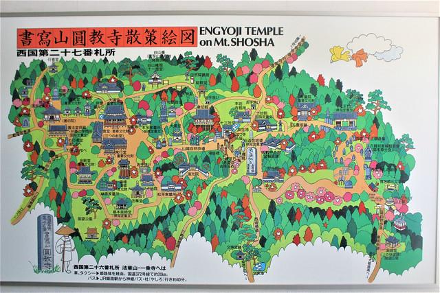 engyouji-insta004