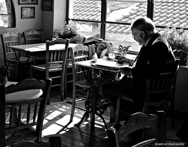 Στο καφενείο