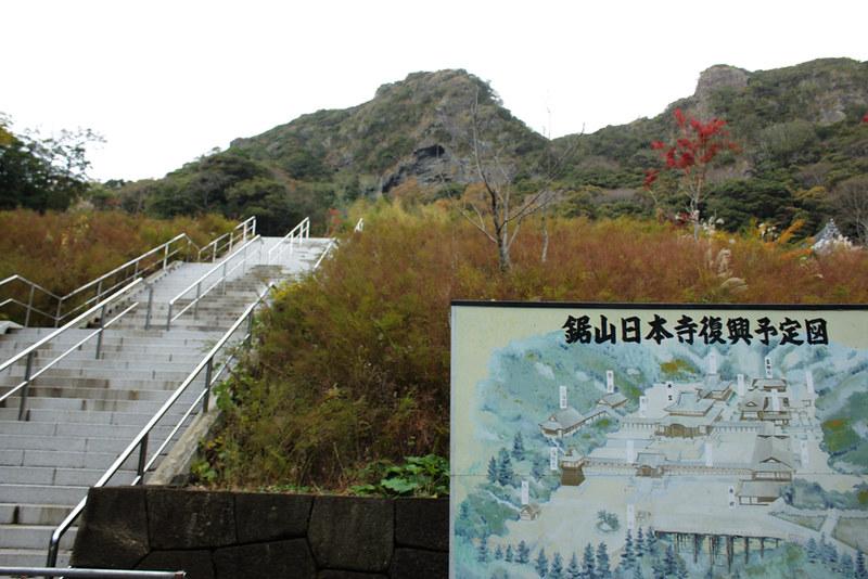 20121201_鋸山_0063