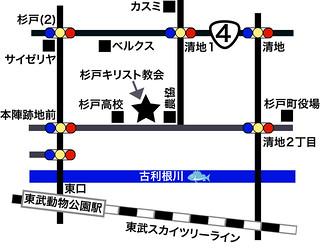 杉戸キリスト教会地図 | by nomachishinri