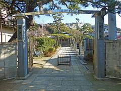 2013/01/12 (土) - 12:59 - 本成寺