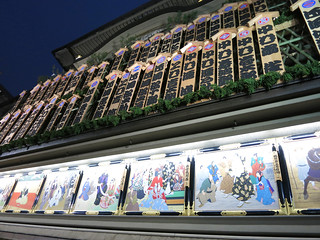 2012年11月 京都_373 | by Slick Vic