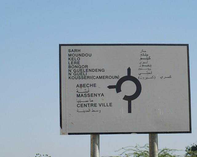 Street Sign in N'Djamena