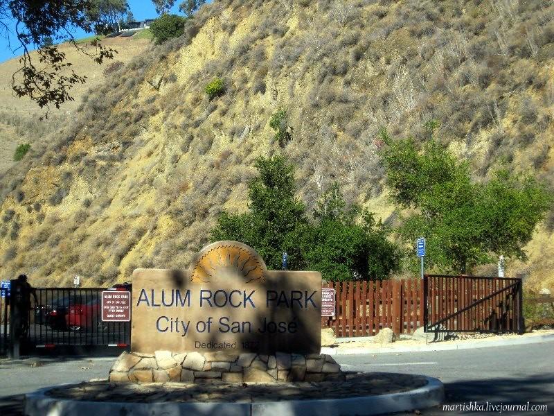 San Jose_Alum Rock Park