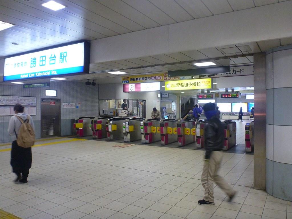 Katsutadai Station, Keisei
