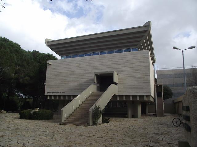 בית הכנסת בטכניון   אדר' אהרון קשטן