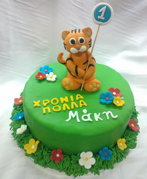 Fantastic Tiger Birthday Cake Happy Birthday Little Makis Personalised Birthday Cards Paralily Jamesorg