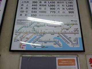 Yatomi Station | by Kzaral