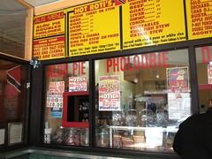 火, 2013-03-26 11:44 - Ali's Trinidad Roti shop