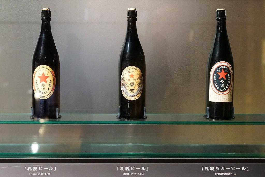 サッポロビール博物館_8