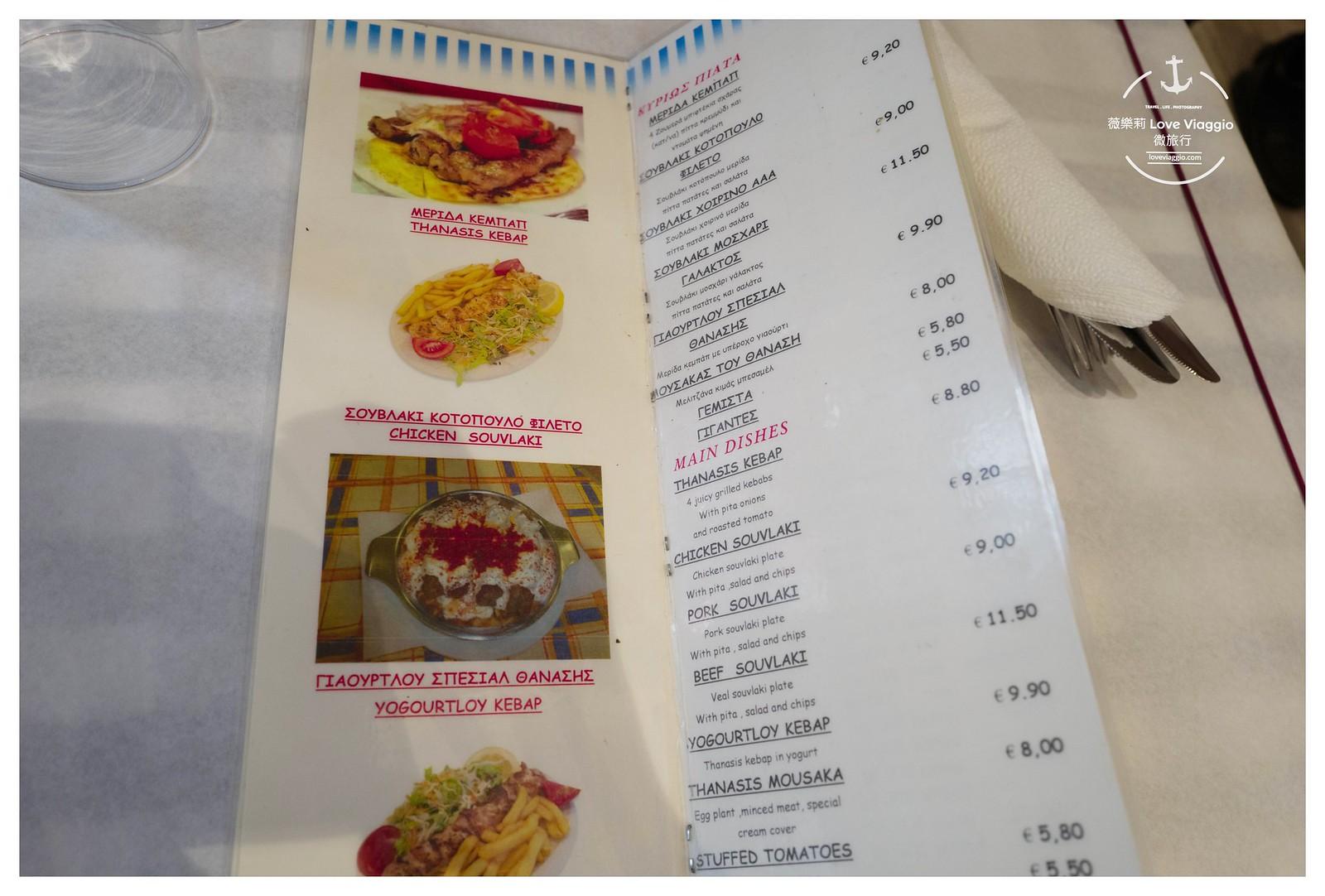 【希臘 Greece】O Thanasis Kebab品嚐國民美食希臘烤肉Souvlaki 雅典推薦烤肉餐廳 @薇樂莉 Love Viaggio | 旅行.生活.攝影
