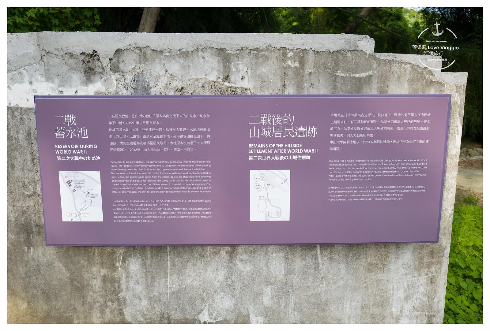 【高雄 Kaohsiung】全台最長壽山哈瑪星溜滑梯 哈瑪星歷史場域 高雄武德殿 @薇樂莉 Love Viaggio | 旅行.生活.攝影