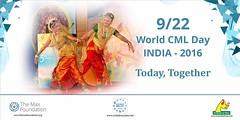WCMLD16_India