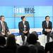 China 2020: Vision  Meets Reality