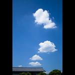 雲 clouds
