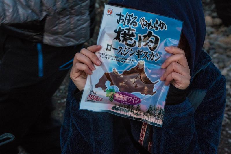 20150614-北海道羊蹄山(2日目)-0840.jpg