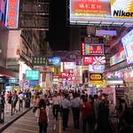 Hong Kong la nuit et sa Symphony of Lights !