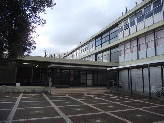 בניין קופר