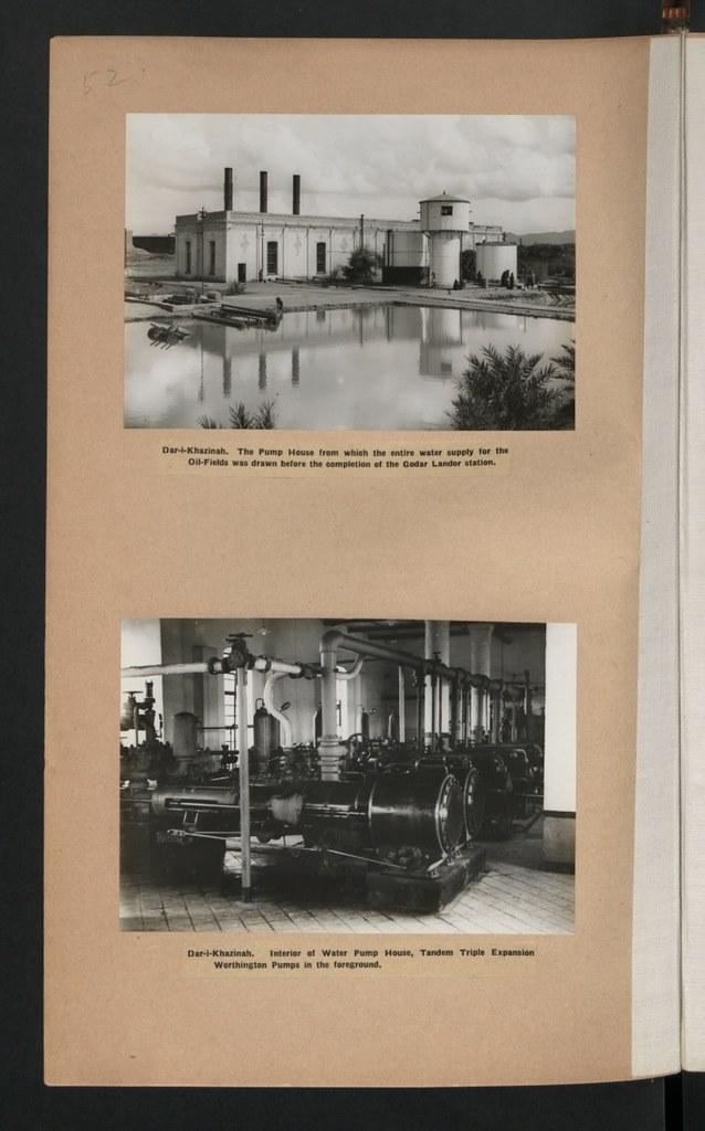 CO 1069-714-52 | Description: Dar-i-Khazinah  The Pump House