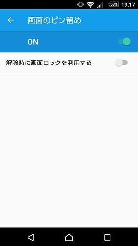 Screenshot_20160820-191759