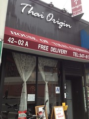 火, 2013-01-15 12:10 - Thai Origin