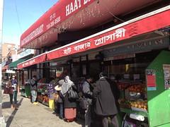 日, 2013-03-10 13:30 - Haat Bazaar