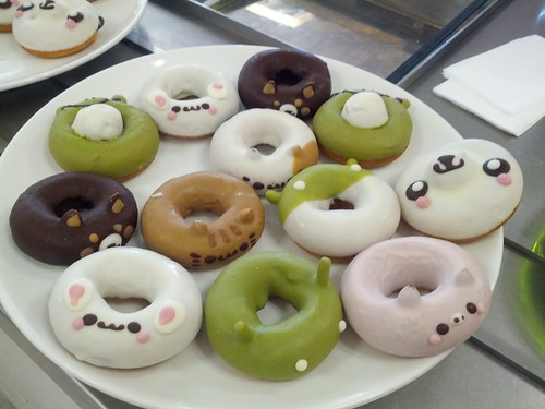 Donut | by fumi