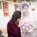 開民 & 可葶 婚禮紀錄|板橋 彭園