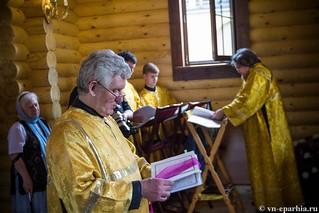 Освящение храма в Кремле 170