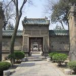 Le quartier hui à Xi'an