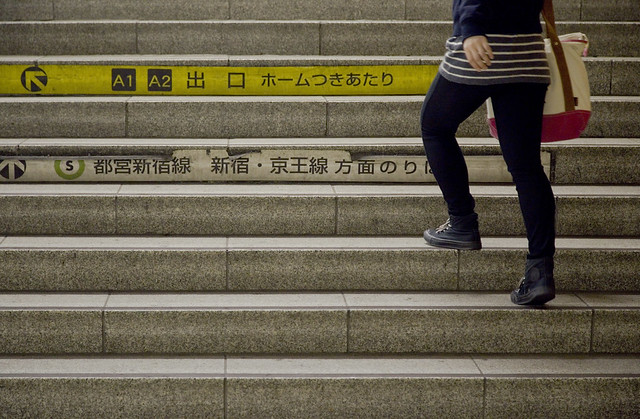 Tokyo 4443