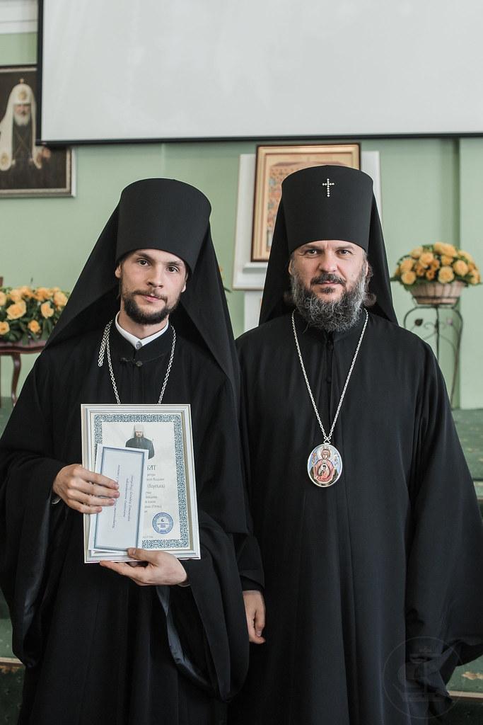 29 июня 2018, Выпускной акт 2018 / 28 June 2018, Graduation of 2018