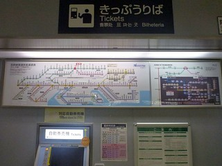 Inuyama Station, Meitetsu | by Kzaral