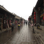 Pingyao, capitale financière de la Chine