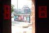 北山13號民宿(雙鯉風晴古厝民宿)前門