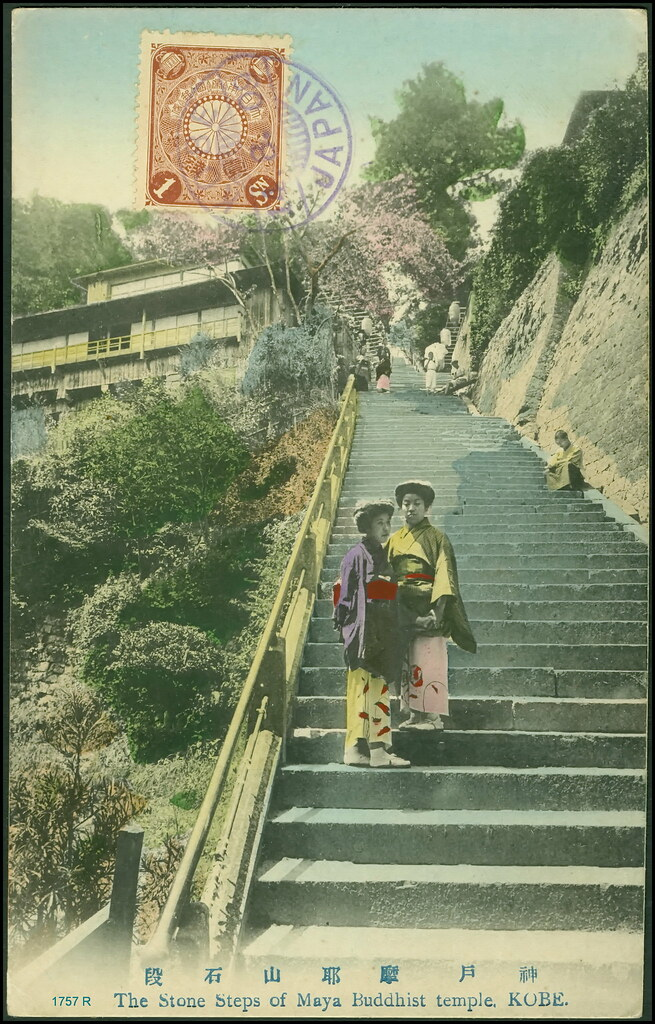 Kobe The Stone Steps of Maya Buddhist temple 14.VIII.1909. Kobe. During ship SMS Kaiserin Elisabeth visited the Port of Kobe 14-20.VIII.1909. 神戸