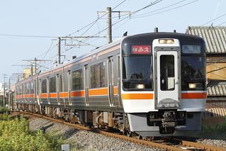 快速みえ 関西本線 キハ75系