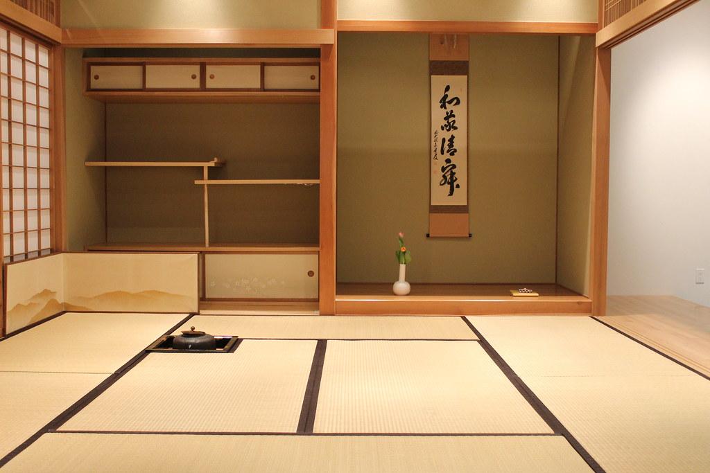 Tatami Tea Room Angelina Earley Flickr