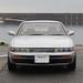 Japan cars - Nissan