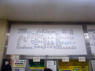 Fujigaoka Station, Nagoya City Subway | by Kzaral