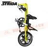 186-203 STRIDA 16吋LT版折疊單車(碟剎)消光芥末黃色2013年版2