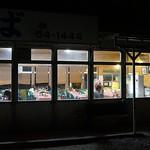 Okinawa Trip  45