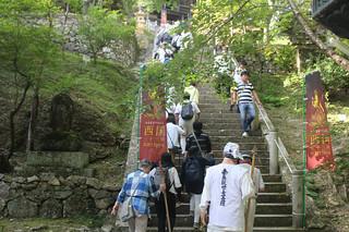 ichijoji-insta026