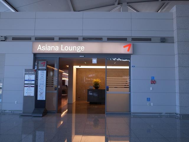 <p>e)タイ航空のラウンジはここにはないようなので、同じスターアライアンスメンバーのアシアナラウンジが使えました。</p>